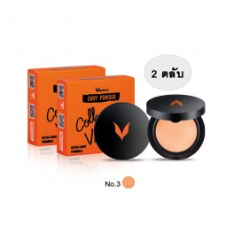 Verena Envy Powder (No.3) 2 ตลับ